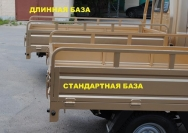 11 трехколесный грузовик