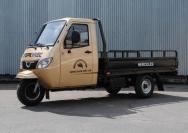 5 Трехколесный грузовик
