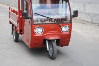 45 трицикл электрический Львов