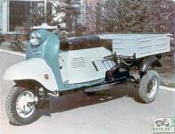 auto-050