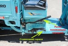 HERCULES ELECTRO-2 С-10