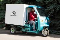 15 трехколесный грузовик купить