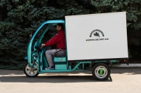 17 трехколесный грузовик цена