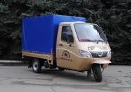 14 трехколесный мотогрузовик