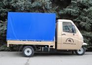 3 хтреколесный грузовик с кузовом