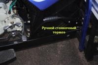 14 трехколесный мотоцикл с будкой