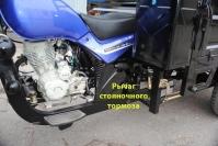 11 грузовой мотоцикл Одесса